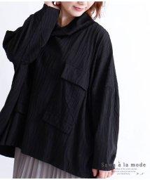 Sawa a la mode/ビッグポケット付きプルオーバー/502931404