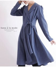 Sawa a la mode/ウエストリボンのジャケット風ワンピース/502931405
