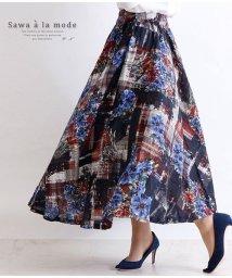Sawa a la mode/花模様チェックのコットンリネンスカート/502931409