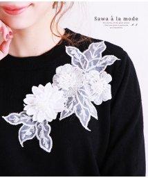 Sawa a la mode/ショルダー刺繍モチーフニットトップス/502933246
