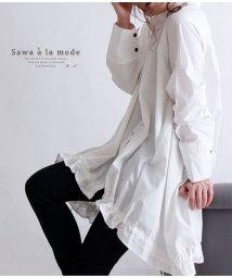 Sawa a la mode/裾ギャザーフリルのコットンシャツトップ/502933261