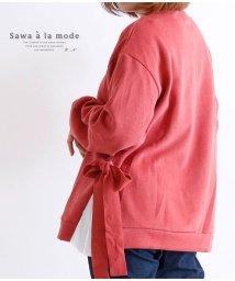 Sawa a la mode/サイドプリーツリボンのニットソートップス/502933267