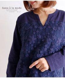 Sawa a la mode/花レースのコットンリネンシャツトップス/502933282