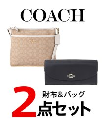 COACH/COACH OUTLET  レディース バッグ・財布2点セット/502913136