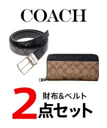 COACH/COACH OUTLET  メンズ 財布・ベルト2点セット/502913137