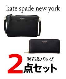 kate spade new york/kate spade new york  レディース バッグ・財布2点セット/502913138