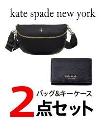 kate spade new york/kate spade new york  レディース バッグ・キーケース2点セット/502913139