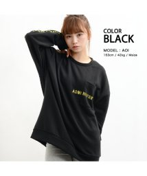 1111clothing/ペアルック カップル トップス トレーナー スウェット ビッグシルエット 韓国ファッション 男女兼用 メンズ レディース 裏毛 大きいサイズ ビッグサイズ バッ/502937480