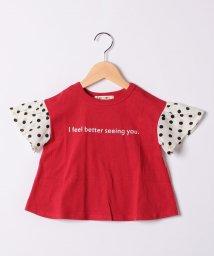 FORTYONE/ロゴプリントゆるTシャツ/502913627