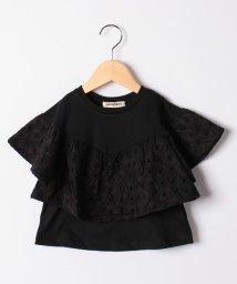 Gemeaux/ヨークフリルTシャツ/502913699