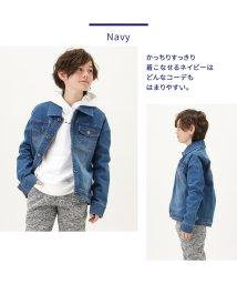 MAC HOUSE(kid's)/Navy ネイビー ボーイズ ガールズ ストレッチGジャン 361576001/502938536