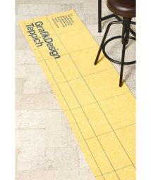 TOKYO DESINE CHANNEL/GRID キッチンマット 50X240/502943653