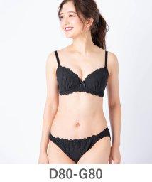 fran de lingerie/Cotton Dragee コットンドラジェ ペアブラジャー D80-G80カップ/500274199