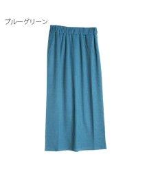 Rejoule/リブ編みスリット入りタイトスカート/502944157