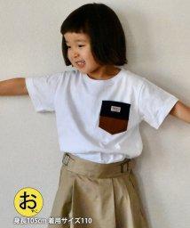 coen/【リンクコーデ・coen キッズ / ジュニア】SMITH'S別注ポケットTシャツ/502946400