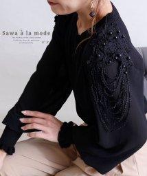 Sawa a la mode/肩花モチーフをあしらったぽわん袖ニット/502949717