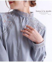Sawa a la mode/スリット入り花レースのハイネックトップス/502949721