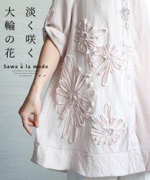 Sawa a la mode/淡色が可愛いロングシャツ/502956279