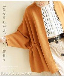 Sawa a la mode/大人の可愛い色形カラーアウター/502956282