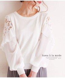 Sawa a la mode/ニットと袖コンシャスのブローチ付きトップス/502956286