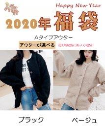 shoppinggo/福袋 2020 レディース 服 コート 選べるアウター 20代 30代 40代 中身が選べる アウター3点福袋/502958328