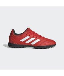 adidas/アディダス/キッズ/コパ 20.3 TF J/502959213