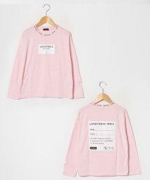Lovetoxic/衿ロゴバックプリントTシャツ/502943597