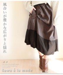Sawa a la mode/ピンストライプ使いタック入りアシンメトリースカート/502960412