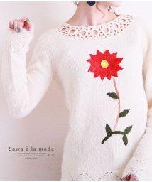 Sawa a la mode/フロントフラワー刺繍クロシェ編み切り替えニットトップス/502960419