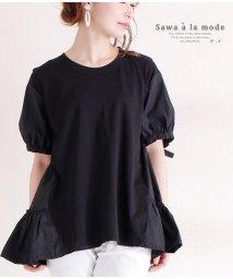 Sawa a la mode/ふわっとした袖と裾のフリルトップス/502960422