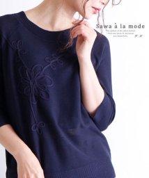 Sawa a la mode/花柄コード刺繍の五分袖サマーニット/502960433