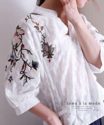 Sawa a la mode/カラフルな花柄刺繍の七分袖ブラウス/502960435