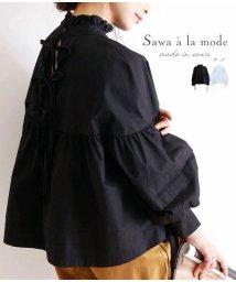 Sawa a la mode/後ろリボンのコットンフリルトップス/502963034