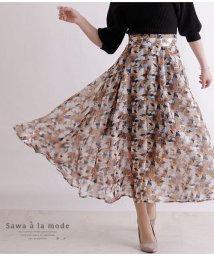 Sawa a la mode/レトロ模様のフレアミモレ丈スカート/502963035