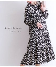 Sawa a la mode/レトロドット模様のフリルワンピース/502963039
