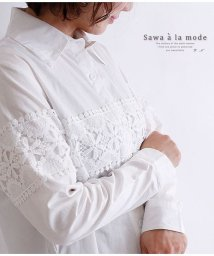 Sawa a la mode/花レースのチュニックシャツ/502963040