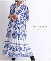 Sawa a la mode/オリエンタル模様のシャツロングワンピース/502963042
