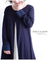 Sawa a la mode/サイドスリットの重ね着風ワンピース/502963043