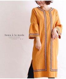 Sawa a la mode/刺繍ラインのフレア袖ワンピース/502963044