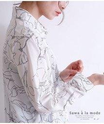 Sawa a la mode/シンプルな花模様シャツトップス/502963048
