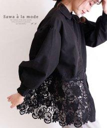Sawa a la mode/裾レースのぽわん袖シャツブラウス/502963052