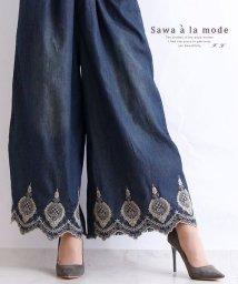 Sawa a la mode/レース柄刺繍のダンガリーワイドパンツ/502963053