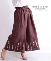 Sawa a la mode/リーフ柄刺繍の麻混ワイドパンツ/502963054
