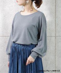 Fizz/カシミヤタッチバルーンスリーブセーター mitis 2020ss/502931399