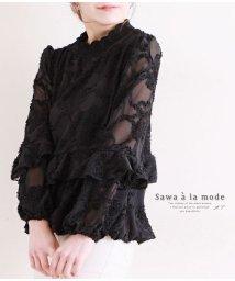 Sawa a la mode/フリルデザインシフォン長袖ブラウス/502967135