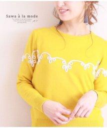 Sawa a la mode/胸元テープ刺繍長袖ニットトップス/502967136
