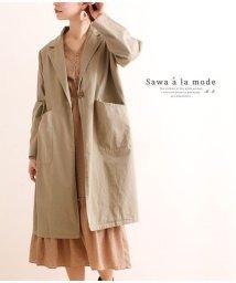 Sawa a la mode/コットンビッグシルエットチェスターコート/502967139