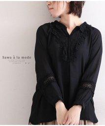 Sawa a la mode/エレガントレースのブラウストップス/502967141