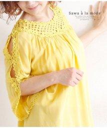 Sawa a la mode/レース袖とデコルテ刺繍のトップス/502967145