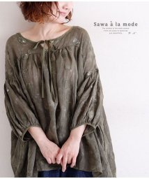 Sawa a la mode/水玉刺繍のリネン地トップス/502967146